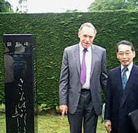 Dr Fred Parrett and Dr Ryuji Suzuki at the Williamson Memorial